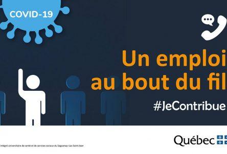 Le CIUSSS Saguenay-Lac-Saint-Jean organise un salon de l'emploi virtuel